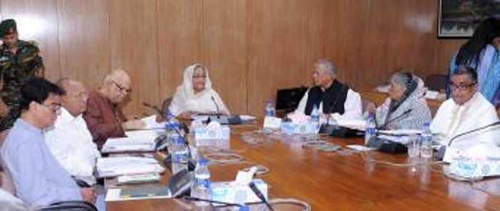 "Draft of ""Bangladesh Investment Development Authority Law, 2015"" gets cabinet nod"