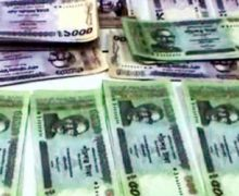Bank official among 5 held with fake notes in city