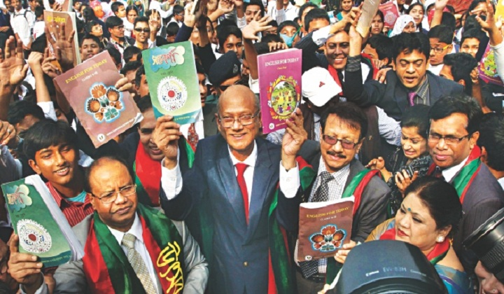 School students to get textbooks on Jan 1