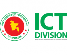 ICT division website hacked