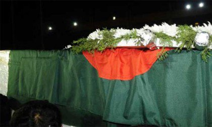 Prime Minister pays final tribute to Syed Ashraf