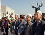 1st janaza of Syed Ashraf held at Jatiya Sangsad