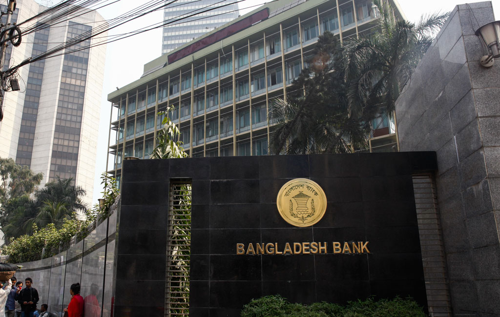Bangladesh Bank suspends interest on bank loans for April-May period