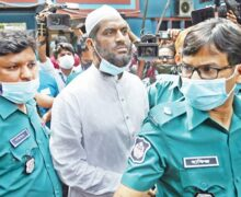 Hefazat leader Mamunul put on seven-day remand