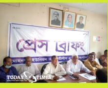 Local A-League wants the Prime Minister's intervention to protect Mohanpur