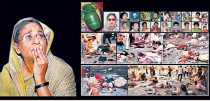17th anniversary of Aug 21 grenade attacks today