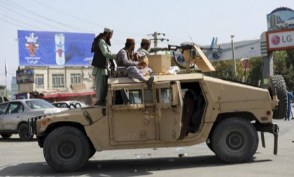 Taliban urge women to join government